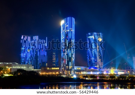 SHANGHAI - JUNE 1: Opening of City of Dream. June 1, 2009 in Macau China. - stock photo
