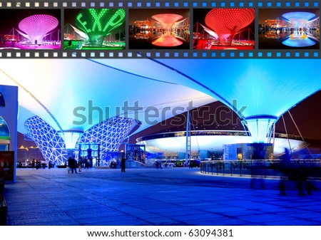 SHANGHAI - JUNE 10: The Axis of the Expo at the largest World Expo on June 10, 2010 in Shanghai China. - stock photo