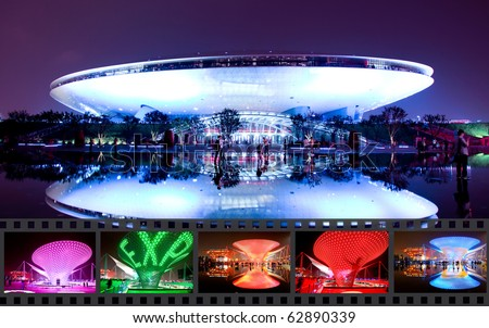 SHANGHAI - JUNE 10: The Culture Center at the largest World Expo on June 10, 2010 in Shanghai China. - stock photo