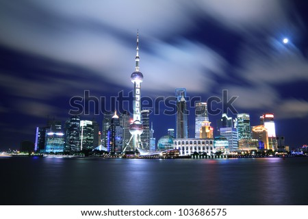 Shanghai Lujiazui city landscape night skyline - stock photo