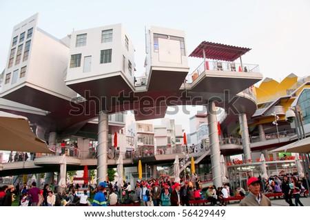SHANGHAI - MAY 24: EXPO Dutch Pavilion. May 24, 2010 in Shanghai China. - stock photo