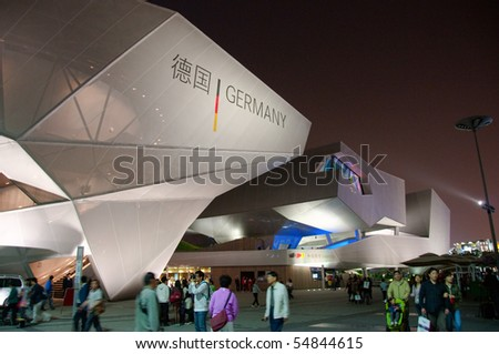 SHANGHAI - MAY 24: EXPO Germany Pavilion. May 24, 2010 in Shanghai China. - stock photo