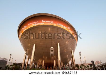 SHANGHAI - MAY 24: EXPO Saudi Pavilion. May 24, 2010 in Shanghai China. - stock photo