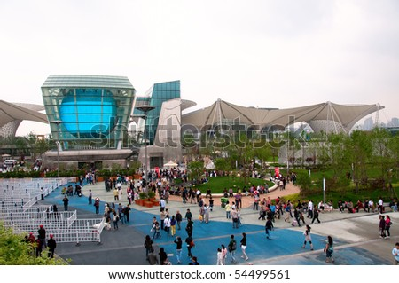 SHANGHAI - MAY 24: EXPO Taiwan Pavilion. May 24, 2010 in Shanghai China. - stock photo