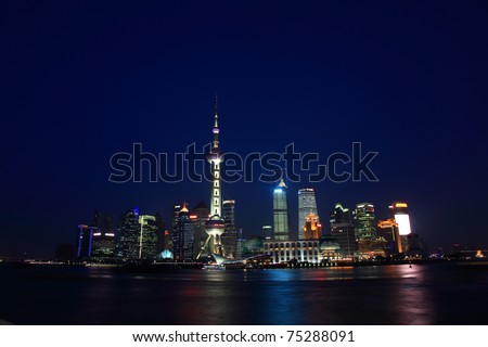 Shanghai night - stock photo