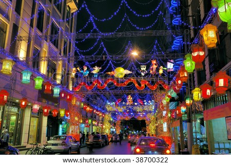 Shanghai  night life - stock photo