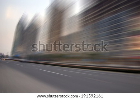 Shanghai night road traffic - stock photo