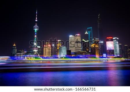 Shanghai Night View - stock photo