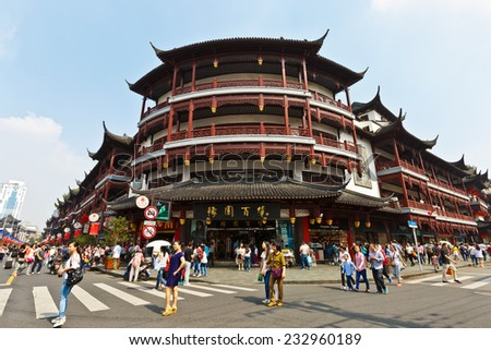 Shanghai - October 3: Yu yuan garden of traditional Characteristic commercial street, on October 3, 2014 in Shanghai, China. Yu yuan garden is a famous commercial street in Shanghai - stock photo