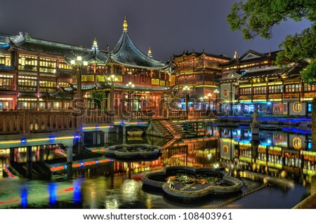 Shanghai Old Tea House In Yu Yuan Garden At Night, China