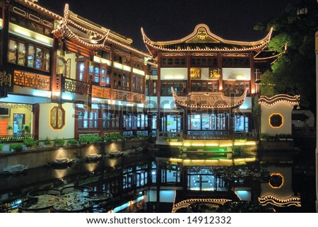 Shanghai old town night view, yuyuan gardens and bazaar