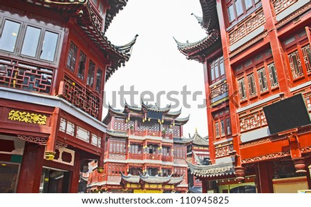 Shanghai old town, Yuyuan gardens - stock photo