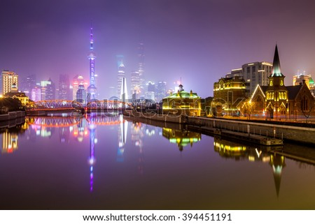 Shanghai pudong lujiazui panorama - stock photo
