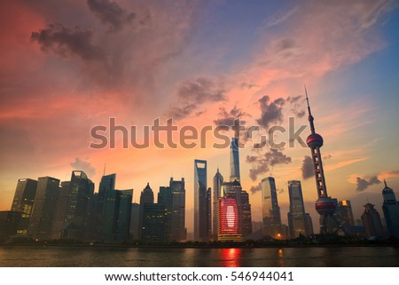 Shanghai Pudong skyline at sunrise, China