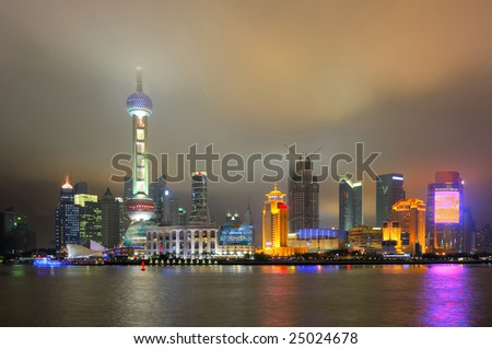 Shanghai Pudong skyline view from the Bund, Shanghai, China - stock photo