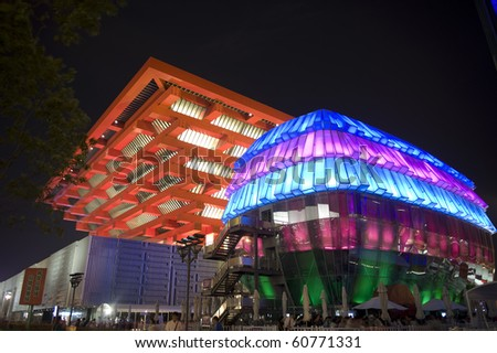 SHANGHAI - SEPT 1: EXPO China and Macau Pavilion at night. Sept 1, 2010 in Shanghai China - stock photo