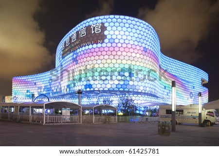 SHANGHAI - SEPT 1: WORLD EXPO Colourful Information and Communication Pavilion at night. Sept 1, 2010 in Shanghai China - stock photo