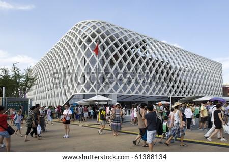 SHANGHAI - SEPT 1: WORLD EXPO France Pavilion. Sept 1, 2010 in Shanghai China - stock photo