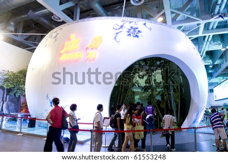 SHANGHAI - SEPT 1: WORLD EXPO Jiang Xi Pavilion. Sept 1, 2010 in Shanghai China - stock photo