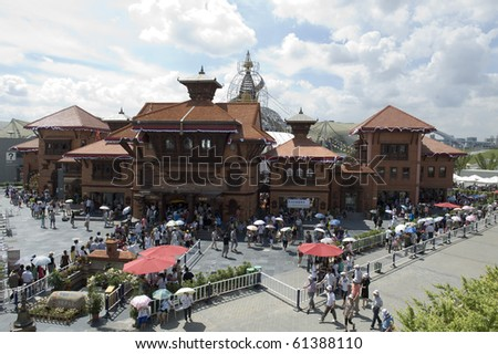 SHANGHAI - SEPT 1: WORLD EXPO Nepal Pavilion. Sept 1, 2010 in Shanghai China - stock photo