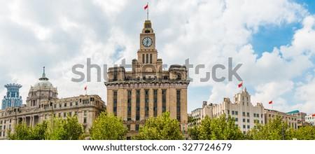SHANGHAI-September 24, 2015?Beautiful view of Shanghai - Bund or Waitan waterfront at night. Shanghai waterfront Bund has historical buildings and it is one of the most famous tourist place. - stock photo
