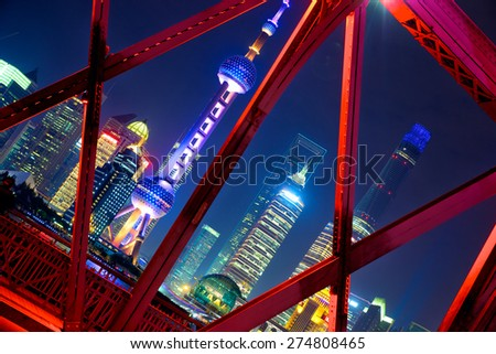 Shanghai skyline across Garden Bridge at night, China - stock photo