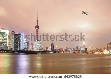 Shanghai skyline and modern cityscape at night,China