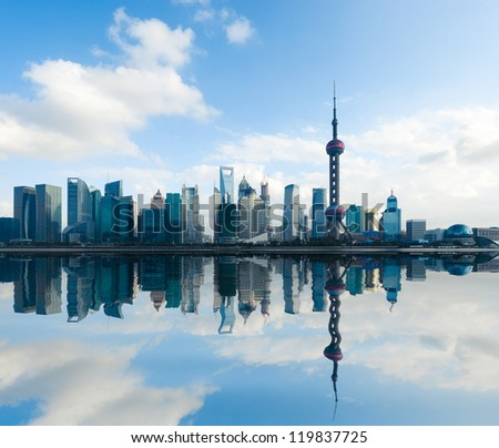 shanghai skyline at daytime with reflection,China - stock photo