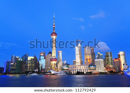 Shanghai Skyline at night - stock photo