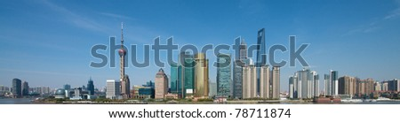 Shanghai Skyline China - stock photo