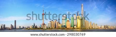Shanghai skyline panorama, China - stock photo