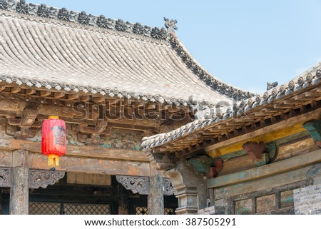 SHANXI, CHINA -  Sept 07 2015: Caojia Mansion. a famous historic site in Taigu, Shanxi, China.