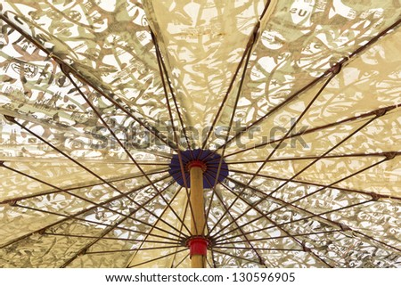 Shape and structure of patio umbrella. - stock photo