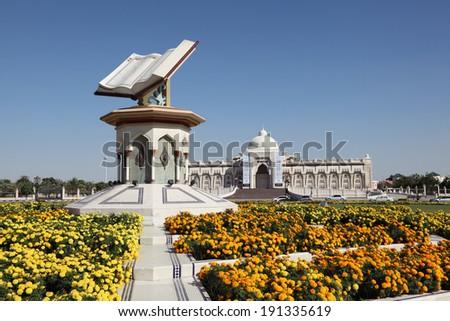 SHARJAH, UAE - DEC 27: The Quran Roundabout in Sharjah City. December 27, 2013 in Sharjah, United Arab Emirates - stock photo