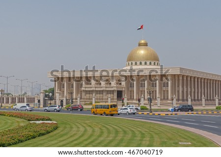 SHARJAH, UAE - MAY 16, 2016: building of government