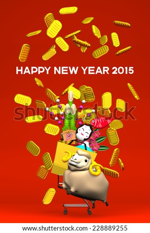Sheep, New Year's Ornaments, Shopping Cart, Greeting On Red. 3D render illustration For The Year Of The Sheep,2015 In Japan. For New Year Greeting Postcard.