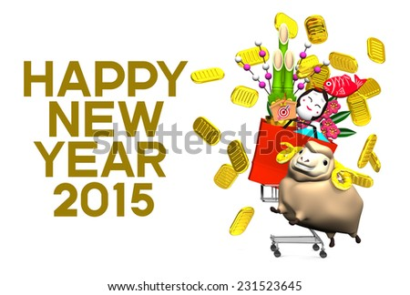 Sheep, New Year's Ornaments, Shopping Cart, Greeting On White. 3D render illustration For The Year Of The Sheep,2015. For New Year Greeting Postcard. Isolated On White. - stock photo
