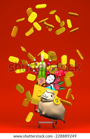 Sheep, New Year's Ornaments, Shopping Cart On Red Text Space. 3D render illustration For The Year Of The Sheep,2015 In Japan. For New Year Greeting Postcard.