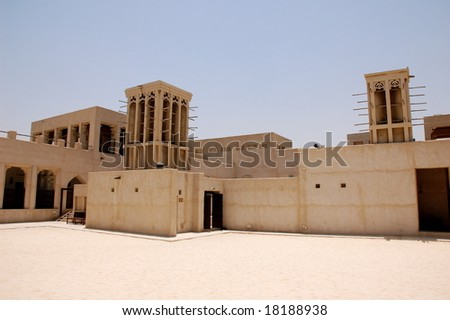 Sheikh Saeed Al-Maktoum House, Dubai - stock photo