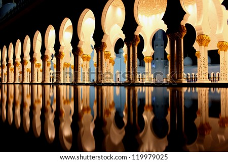 Sheikh Zayed Grand Mosque - stock photo