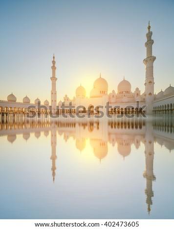 Sheikh Zayed Grand Mosque at day light, Abu-Dhabi, UAE - stock photo
