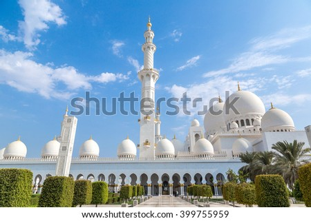 Sheikh Zayed Grand Mosque in Abu Dhabi in a summer day, United Arab Emirates - stock photo