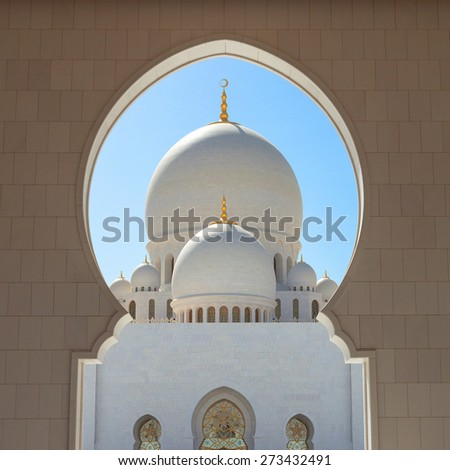 Sheikh Zayed Grand Mosque in Abu Dhabi. View of the dome through arch. - stock photo