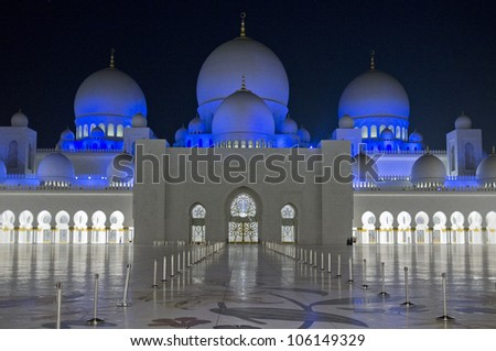 Sheikh Zayed Mosque, Abu Dhabi, UAE - stock photo