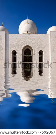 Sheikh Zayed mosque at Abu-Dhabi, UAE - stock photo