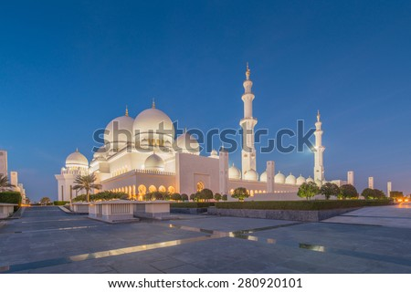 Sheikh Zayed Mosque in Abu Dabi - stock photo