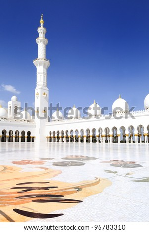 Sheikh Zayed Mosque in Abu Dhabi, United Arab Emirates - stock photo
