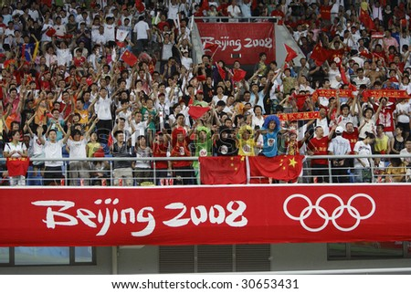 SHENYANG, CHINA - AUGUST 10:  Spectators cheer for the Chinese team prior to a Group C match between China and Belgium at the Olympic Games soccer tournament August 10, 2008 in Shenyang, China. - stock photo