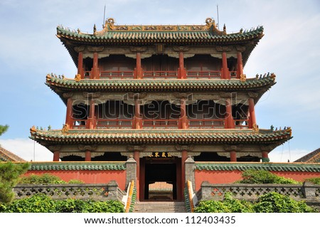 Shenyang Imperial Palace (Mukden Palace) Phoenix Tower (Fenghuang Tower), Shenyang, Liaoning Province, China. Shenyang Imperial Palace is UNESCO world heritage site built in 400 years ago. - stock photo