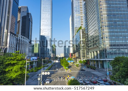 shenzhen, China, August 23, 2016: modern building in city
